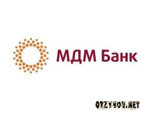 Мдм банк новосибирск курс валют