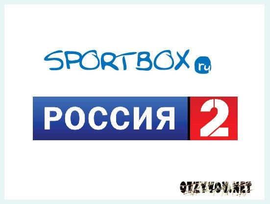 спортбокс ру - фото 2