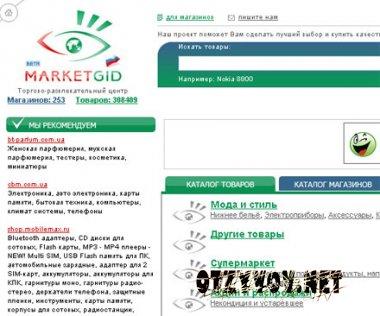 Marketgid.com