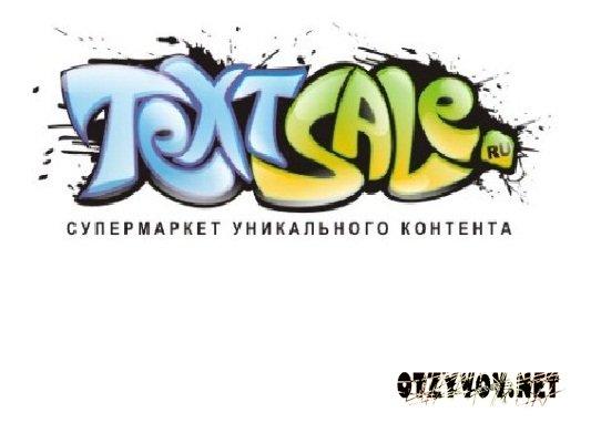 Www.textsale.ru