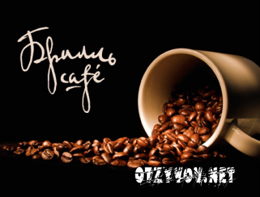 ������-Cafe