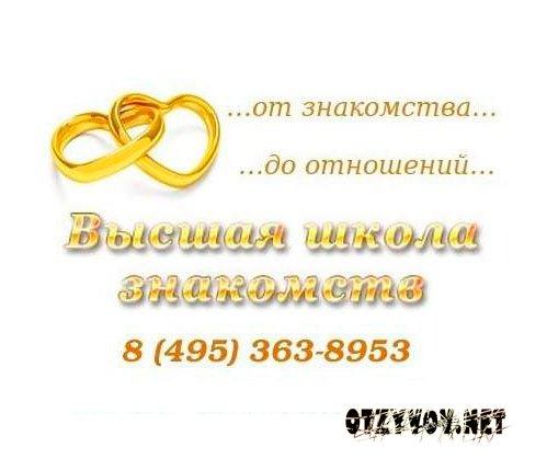 брачное агентство караганда служба знакомств