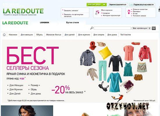 Детская Одежда Франция Интернет Магазин