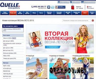fb1e535e3d2 Quelle.ru  интернет-магазин одежды - Отзывы о сайтах