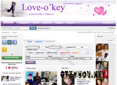 сайт знакомств love okey