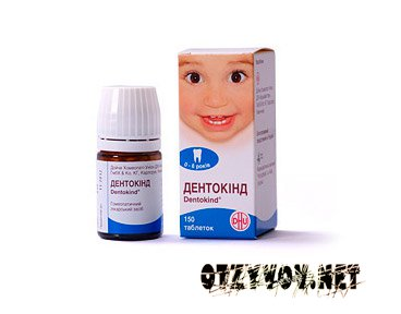 детское лекарство от глистов