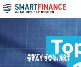 Куплю авто в кредит в украине