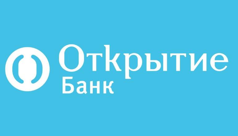 Банк открытие рр кг