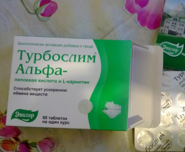 Таблетки чтобы быстро сбросить вес