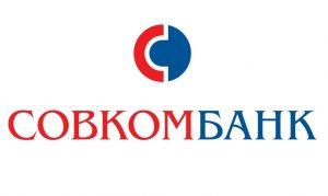 Расчетный счет в Совкомбанке для ИП и ООО: тарифы на РКО и отзывы