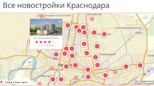 Карта новостроек на 23квартиры.ру