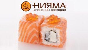 нияма рыбные суши