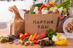 партия еды продукты