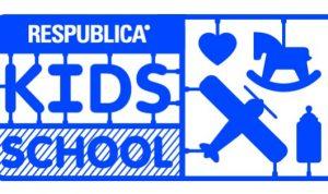република детская школа