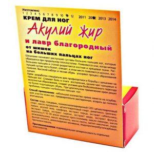 shishka-stop-sostav
