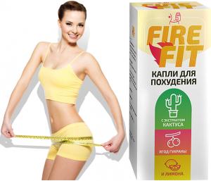 fire-fit-reklama