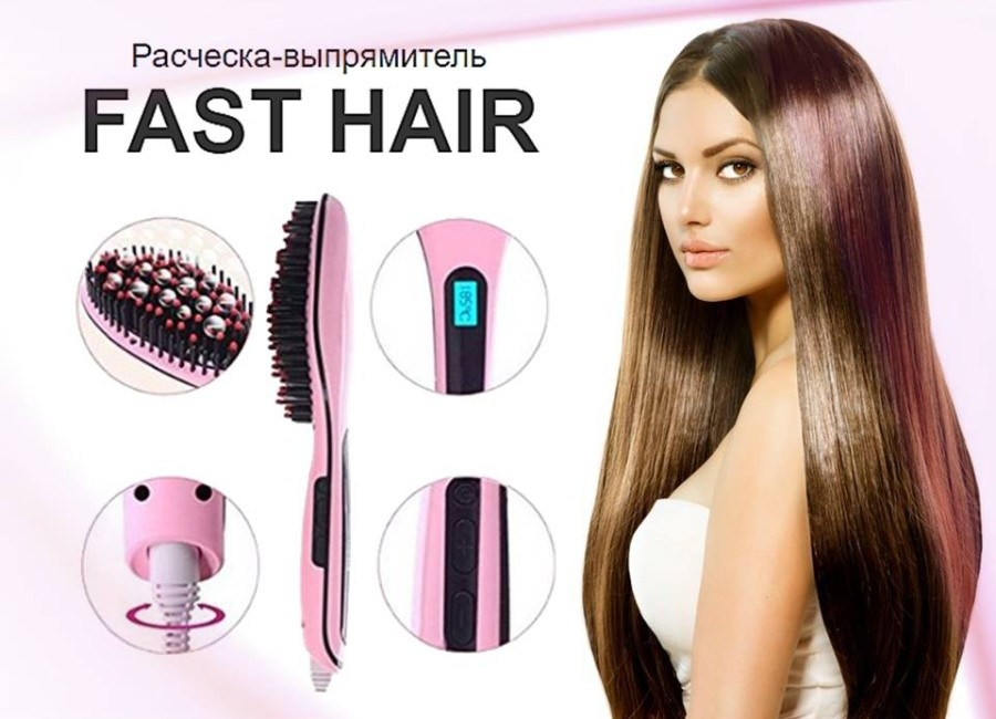Выпрямитель расческа волос