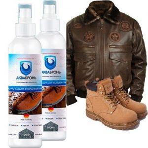 Аквабронь для одежды и обуви