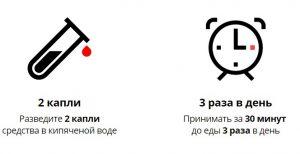 Алкотоксик инструкция