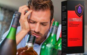 Alkotoxic похмелье