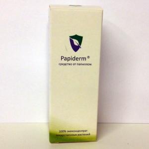 Papiderm упаковка