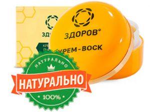 Крем ЗДОРОВ логотип