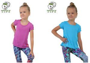 TTFY для детей