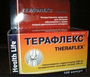 Изображение - Терафлекс для суставов отзывы больных Theraflex-300x257