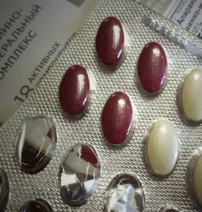 Алерана витамины для волос инструкция по применению