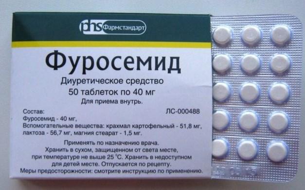 лида таблетки для похудения цена в аптеке ехать