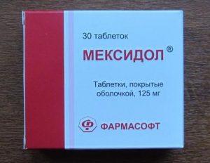 Мексидол – отзывы о лекарственном препарате