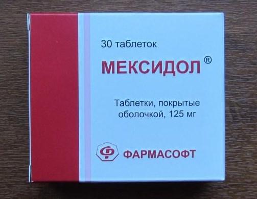 мексидол инструкция по применению таблетки цена казань