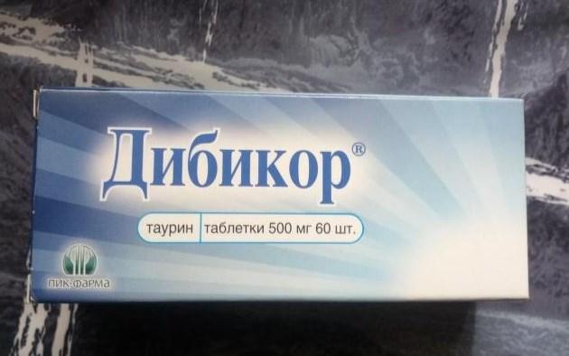 Дибикор - отзывы покупателей о препарате