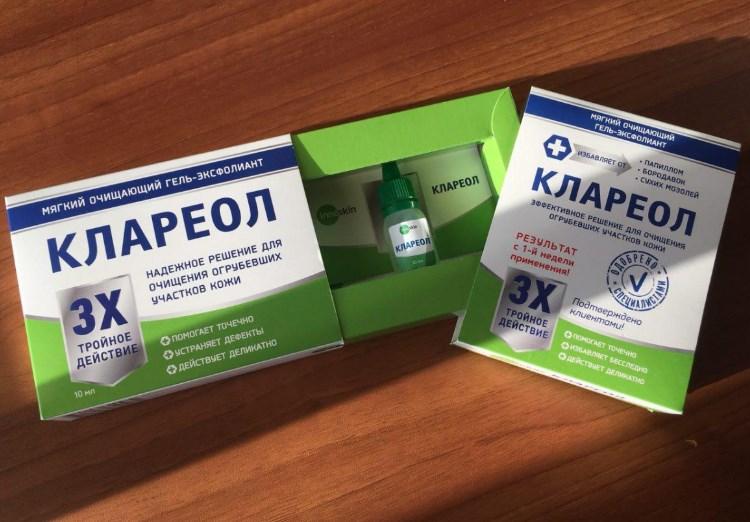 КЛАРЕОЛ от папиллом ✅ купить в Москве, цена в Аптеке iMed