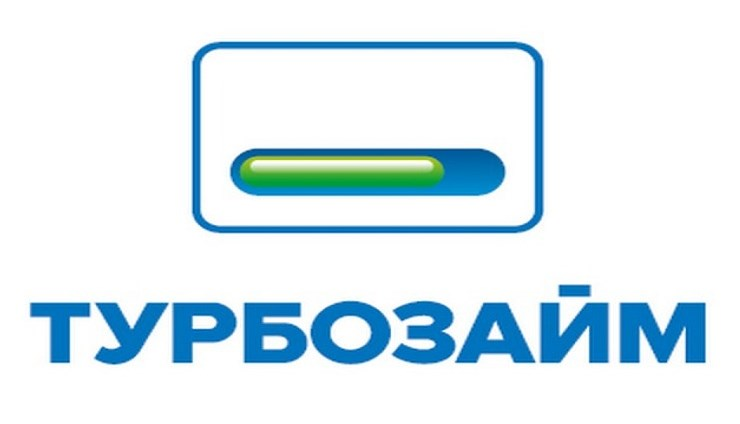 Займ в Турбозайм (Turbozaim): условия, онлайн заявка на займ, отзывы