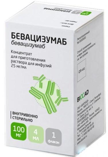 Бевацизумаб – отзывы пациентов о противоопухолевом препарате