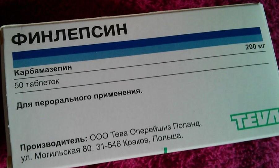 Финлепсин – отзывы людей о противосудорожном препарате || Финлепсин ретард отзывы форум