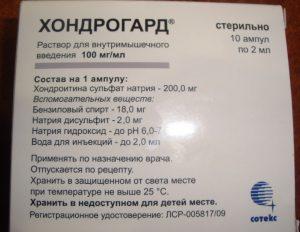 Изображение - Отзывы о хондрогард при заболеваниях суставов hondrogard-sostav-300x232