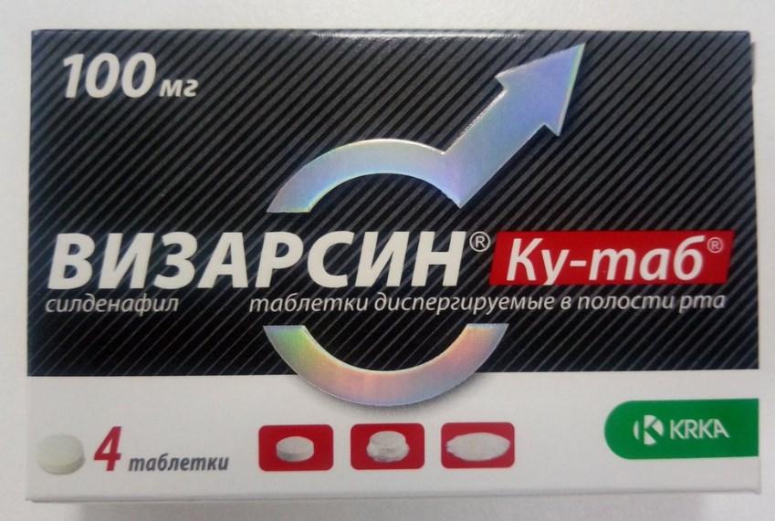 Визарсин – отзывы о таблетках для потенции