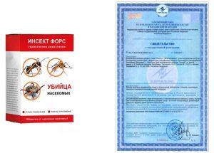 Insekt Fors sertifikat