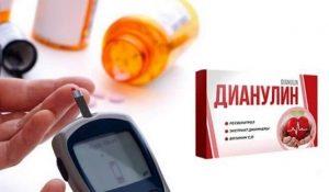 Препарат Дианулин от диабета