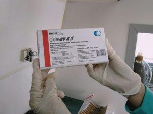 вакцина от гриппа совигрипп