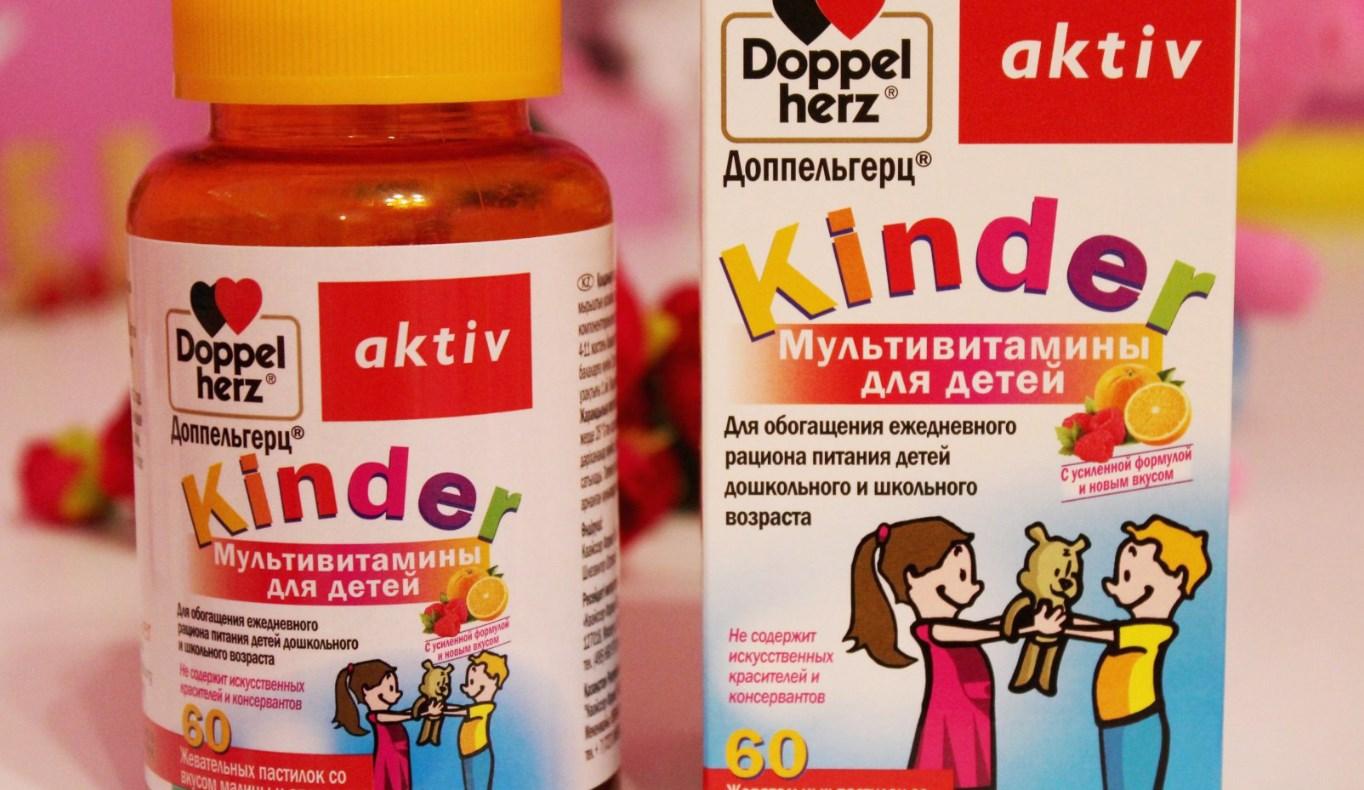 ДоппельГерц для детей