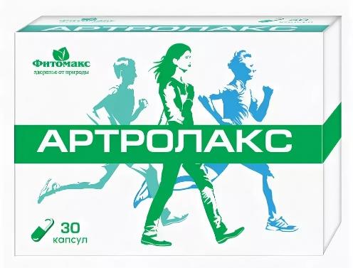 Атаракс® (Atarax®) - инструкция по применению, состав, аналоги препарата, дозировки, побочные действия