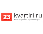 23kvartiri.ru – новостройки Краснодара