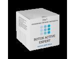 Botox Active Expert: маска для омоложения