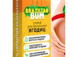 Brazilian BUM — спрей для увеличения ягодиц