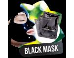 Black mask: маска от черных точек
